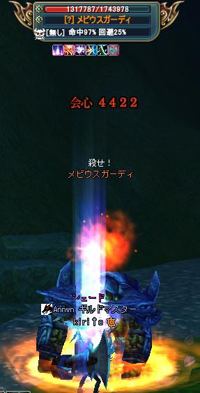2012-05-01-00-35-30.jpg