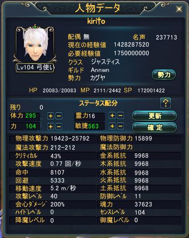 2012-11-03-20-55-33.jpg