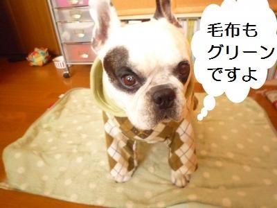 縺ォ縺薙i2012+801_convert_20120912144235