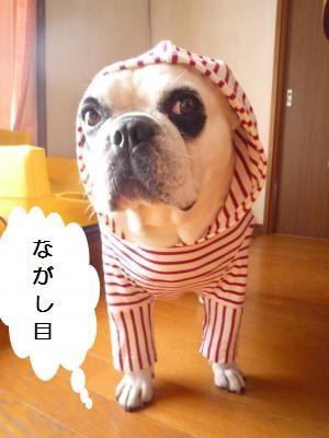 縺ォ縺薙i2012+722_convert_20120912153304
