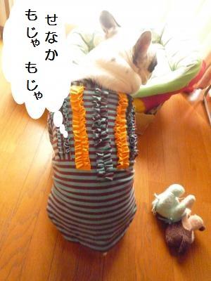 縺ォ縺薙i2012+743_convert_20120912164427