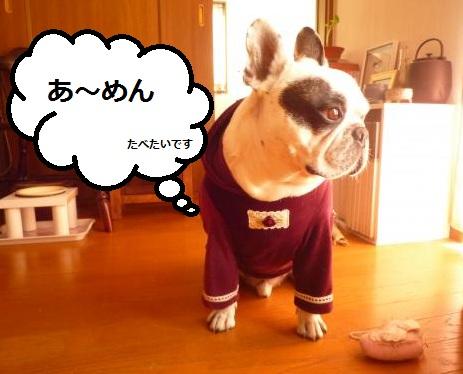 縺ォ縺薙i2012+812_convert_20121001105406