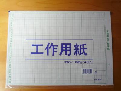 P1420783_convert_20121004131631.jpg