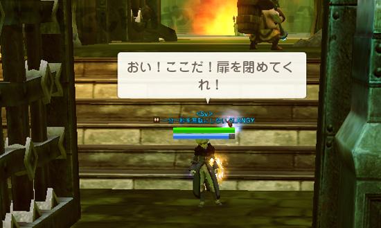 BD2_hitokoma.png