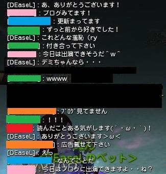 温泉羞恥3