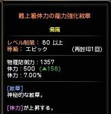20141213225819f10.jpg