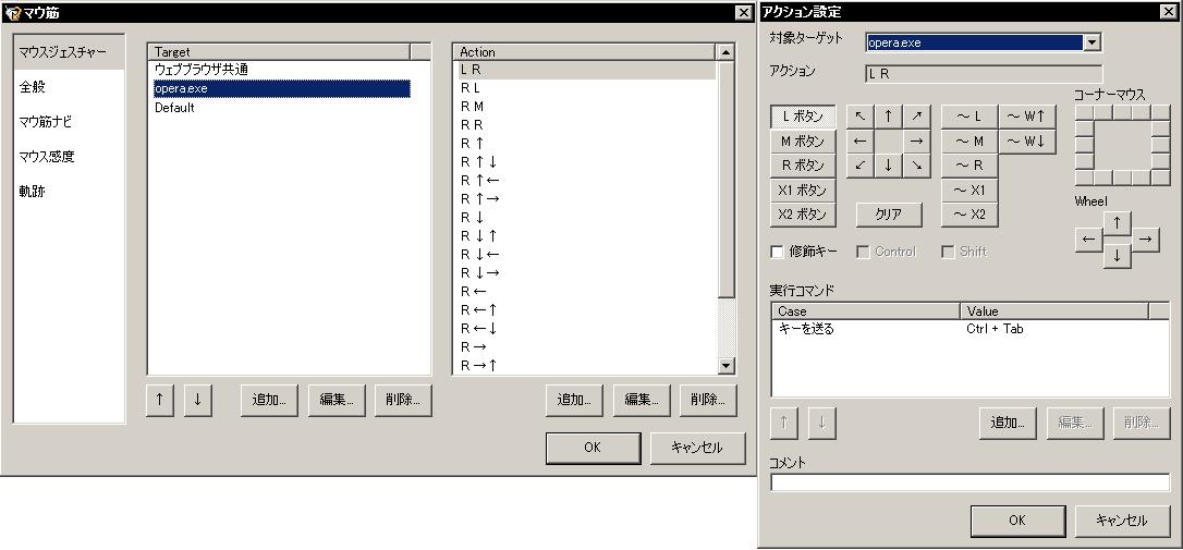 openmausuji_example.png