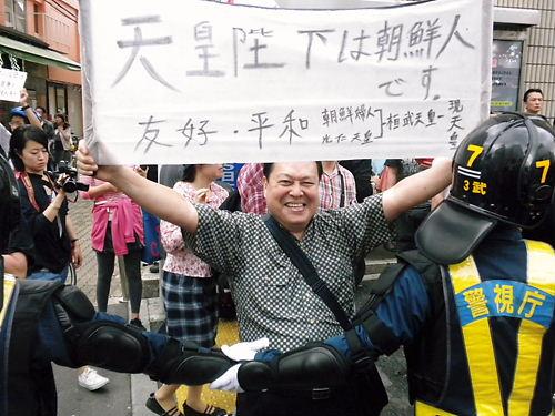 「レイシストしばき隊」も、有田ヨシフらの行動に乗じて、大挙押し寄せた!