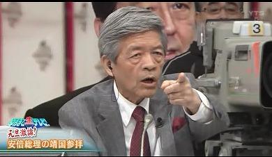 田原マスコミが騒ぐから、天皇が行かないのか!