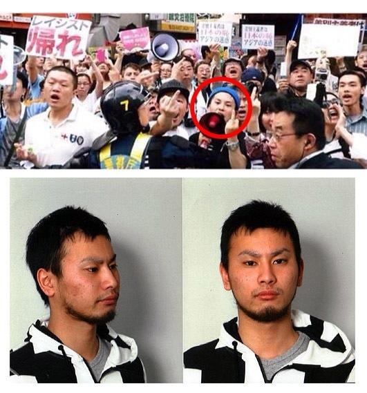 逃走中の杉本裕太(20)は167センチ、中肉中背。しばき隊・山口祐二郎の友人?20130616新大久保 桜田祭り