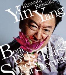 桑田佳祐「Yin Yang(イヤン)/ 涙をぶっとばせ!! / おいしい秘密」ジャケット