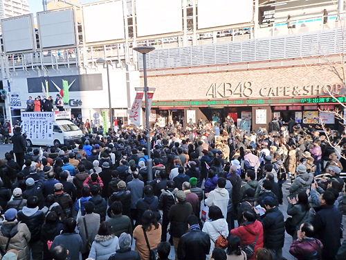 田母神演説会にデヴィ夫人(北朝鮮工作員)!?頑張れ日本!全国行動委員会 大演説会 「東京を守る!東京を育てる!強く、たくましく、優しい『心のふるさと東京を!』」20140112