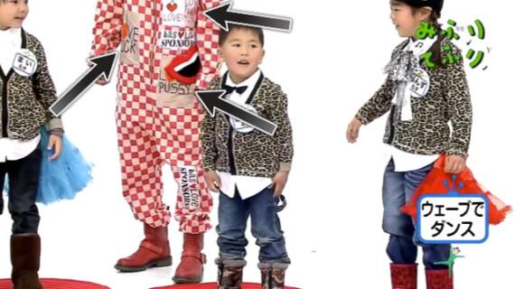 南流石ファック!プッシー!コック!の衣装でテレビ神奈川の番組出演→海外で大々的に報道→謝罪