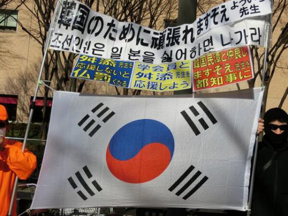 今日、正午頃都庁前を散歩中に韓国の国旗を掲げ某宗カルト宗教団体の三色旗を掲げてマンセ―マンセ―と韓国人が桝添要一を応援してました。この人たちは、韓国人なんですか?桝添は、韓国人?