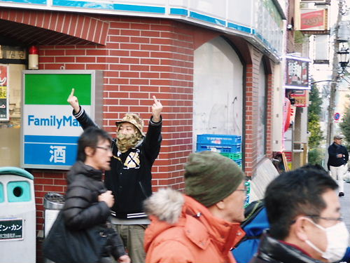 今こそ日韓断交を! 新春国民大行進 in 六本木(平成26年1月18日)