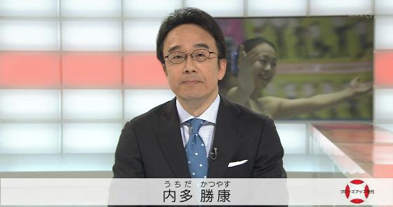 NHK、ドーピングで真央の映像!「クローズアップ現代」20日放送で・五輪直前に悪質な印象操作