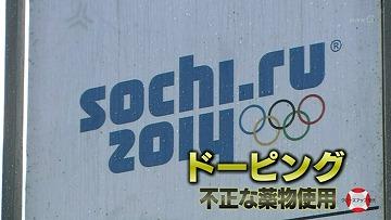 NHK、ドーピング問題の番組で浅田真央の映像!「クローズアップ現代」20日放送で・五輪直前に悪質な印象操作