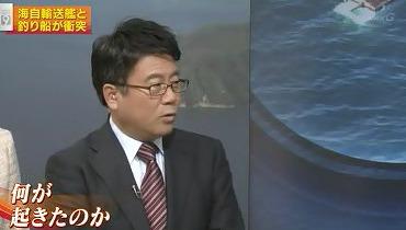 NHKニュース9大越「これだけ巨大な艦船であり、かつ見張りの人員もしっかりと配置されている。そのおおすみの側、ま、その責任というのは非常に大きいと思うんですけれども。おおすみの側の問題があり得るとすれ