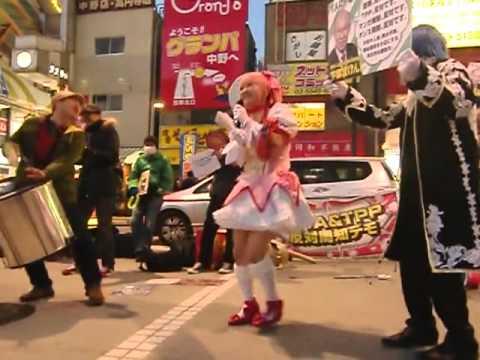 「宇都宮健児、みんなで応援!」キチガイ