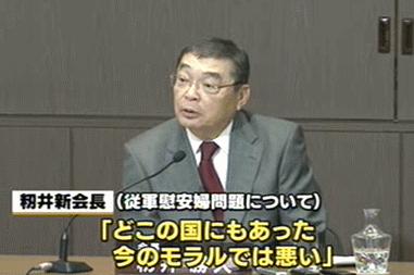 NHKの籾井勝人(もみいかつと)新会長が就任記者会見(25日)慰安婦はどこの国にもあった