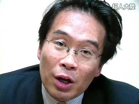 松原仁 いわゆる「慰安婦問題」「南京大虐殺」は無かった! 日本は情報戦に負けている