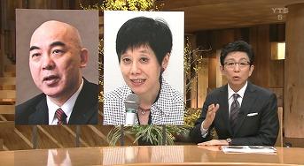 古館「ちょっとお二方の表情をご覧頂きましょうか。こちら側がですね作家、百田氏、そして哲学者長谷川氏と」