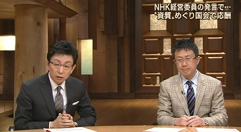 古館 あのー百田さんの発言を巡っての所で、もしかしたら分かりづらかったかもしれません。百田さんは都知事選のある特定候補の応援演説で発言したことを巡って、それが取り沙汰されている