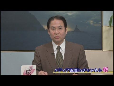 【早い話が...】NHK、媚韓と反原発と法廷闘争[桜H25・3・6]