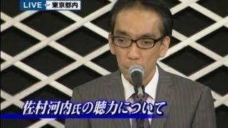 佐村河内守氏のゴーストライター新垣氏の告白&NHK問題
