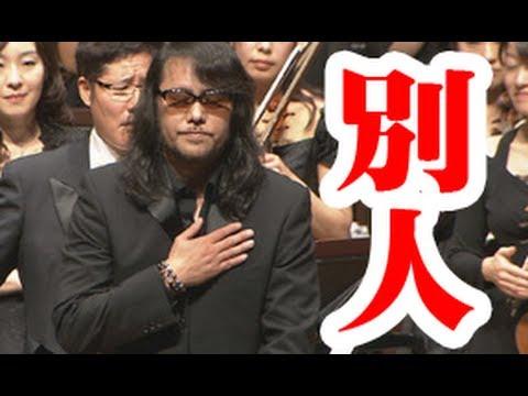 佐村河内守さん、作曲は別人だった。NHKスペシャル検証動画
