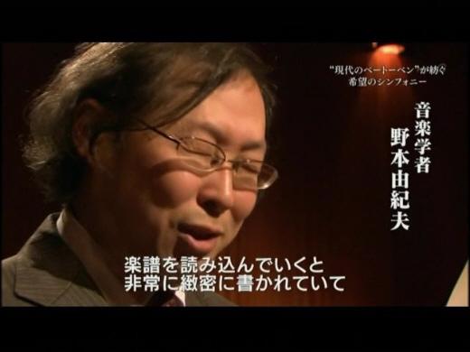 ▼野本由紀夫▼玉川大学教授(音楽学者)