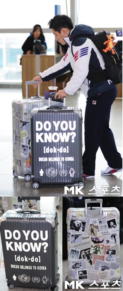 【五輪】韓国のスピードスケート選手が「独島は韓国に属す」と英語表記されたキャリーバッグで移動?