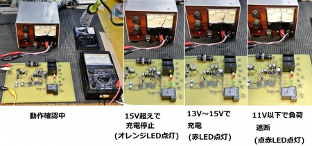 DIY14_11_25 コントローラーテスト