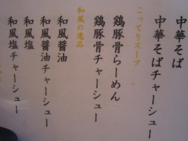s_IMG_0963[1]