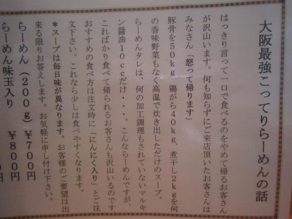 s_IMG_1338[1]