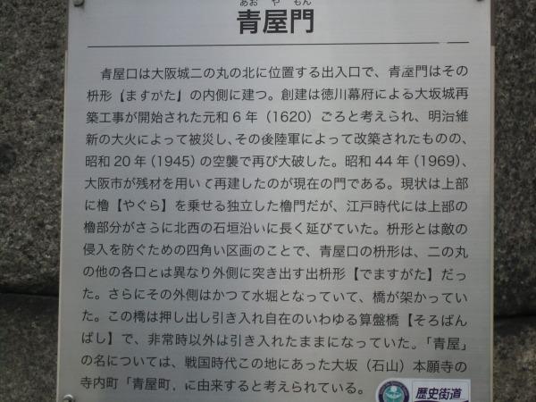 s_IMG_1510.jpg