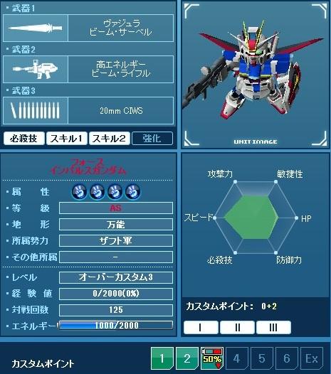 GOnlineScreenShot_20121106_174920.jpg