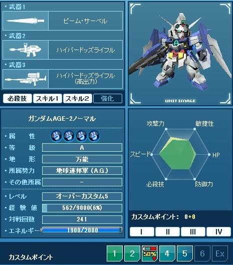 GOnlineScreenShot_20121223_033502.jpg