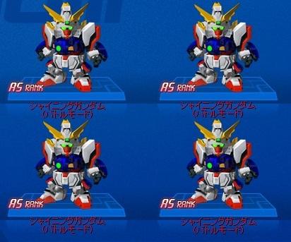 GOnlineScreenShot_20121227_012547.jpg