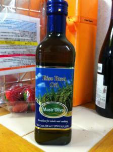 米油(イタリア産)