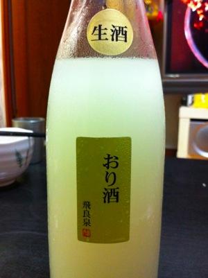 おり酒(純米大吟醸)