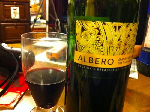 お土産ワイン