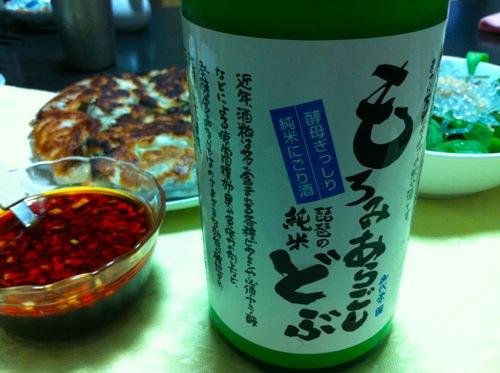 純米濁り酒