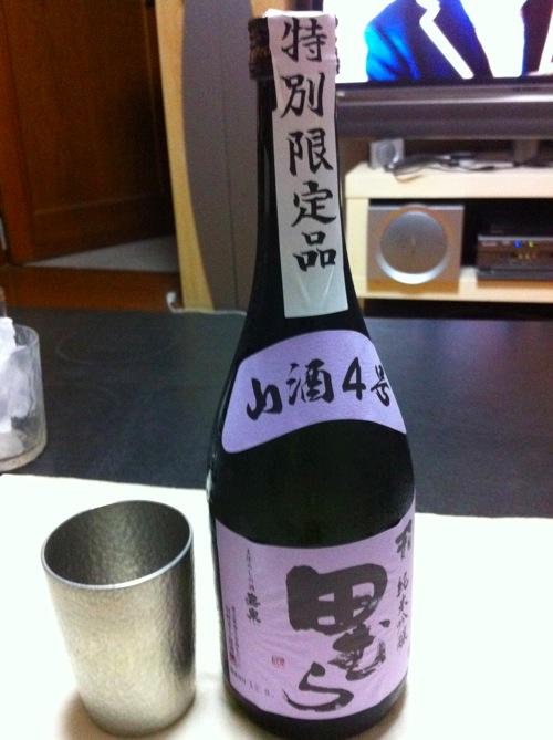 東京の純米酒