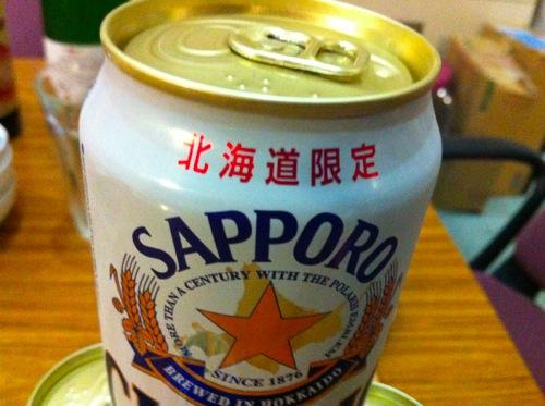 3北海道限定