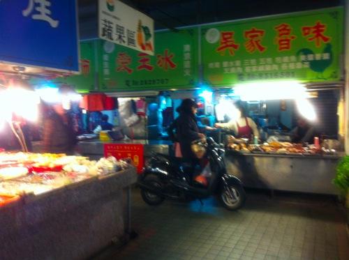 2台湾市場の様子