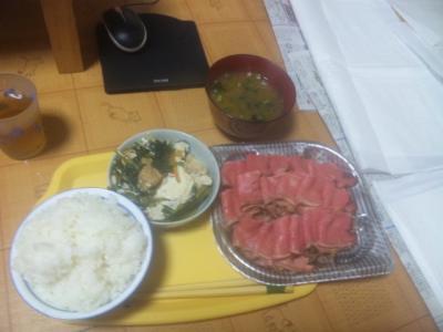 10月21日の晩餐