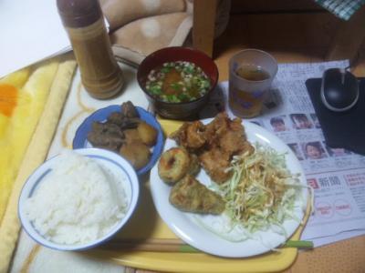 10月25日の晩餐