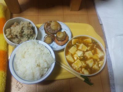 10月27日の晩餐