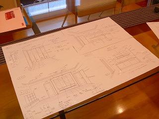 Sketch1107_2012.jpg